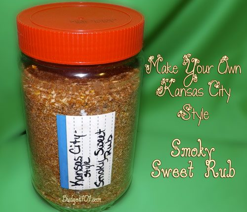 kc smoky sweet rub