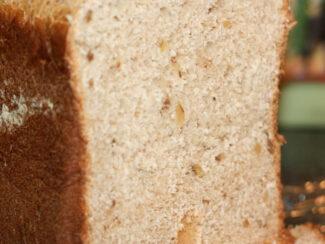 walnut bread machine mix