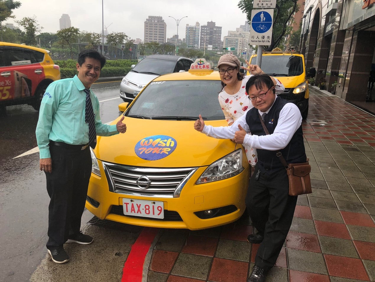 Using discounted taxi tour guides in Taiwan